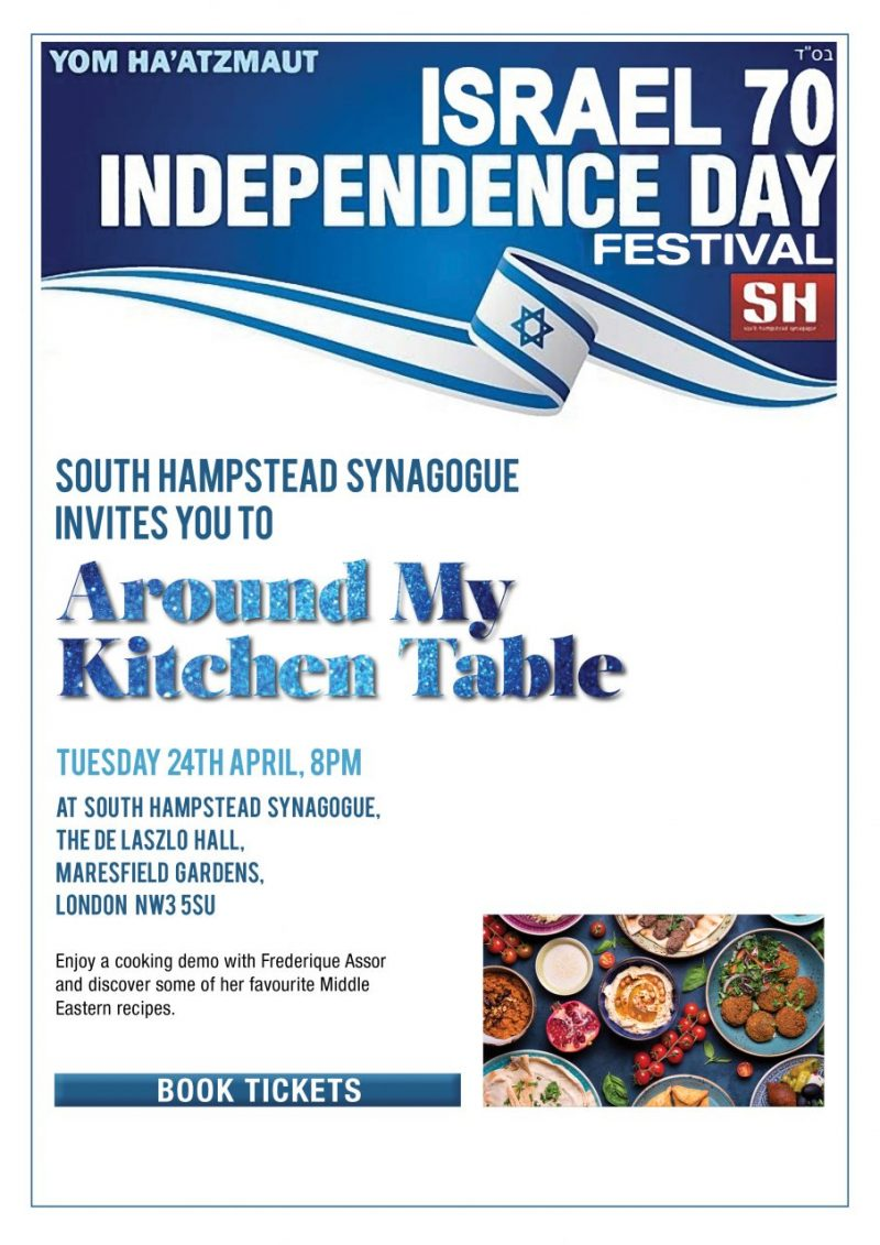Israel 70 - around my kitchen table - poster - South Hampstead Synagogue