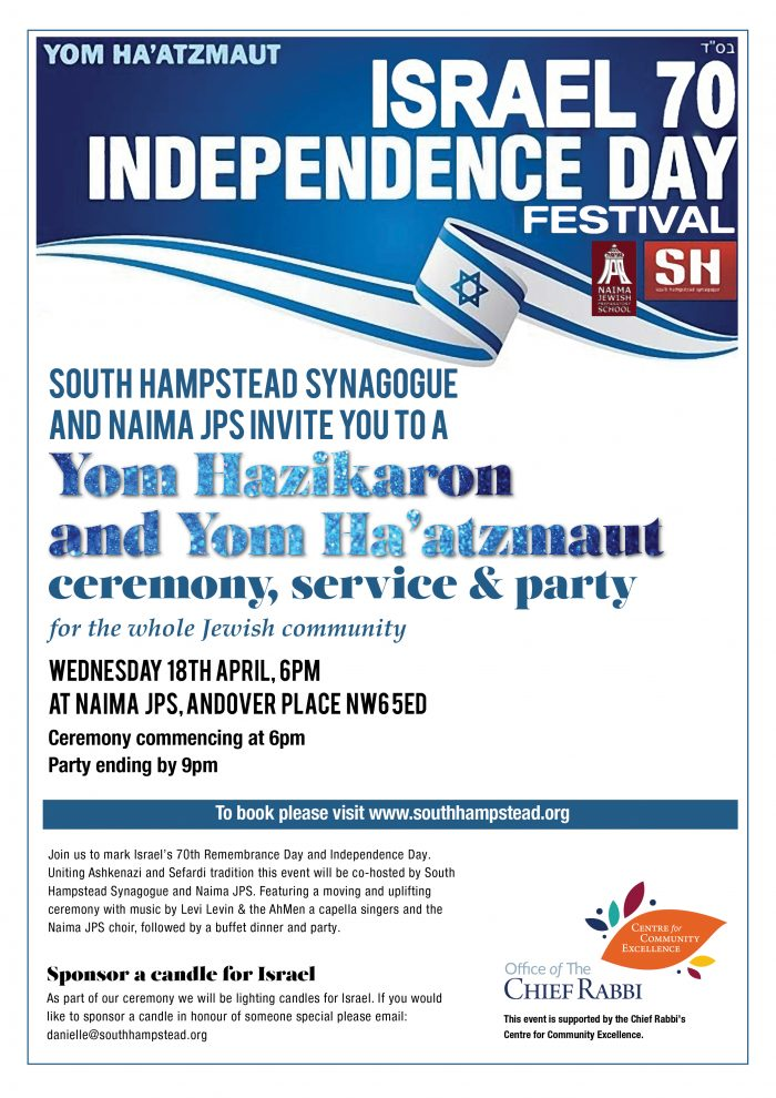 Yom Hazikaron & Yom Ha'atzmaut Ceremony, service and party