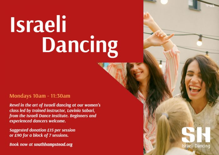 Israeli Dancing for Women