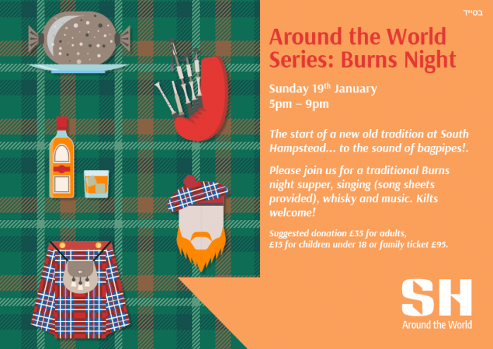 Around the World Series: Burns Night